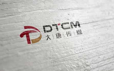 深圳果合联创设计有限公司办公室